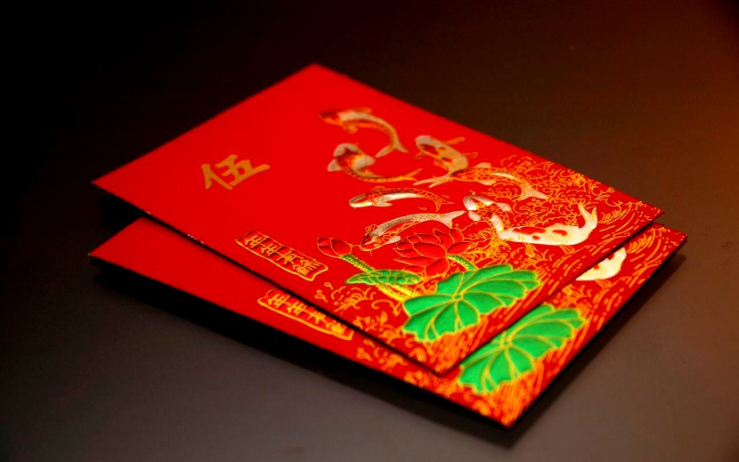 how do you celebrate chinese new year - Chinese New Year In Chinese